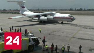 МЧС России в Чили борется с огненной стеной