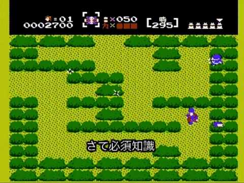 Nazo no Murasamejou (FDS) Music - Game Over from YouTube · Duration:  7 seconds