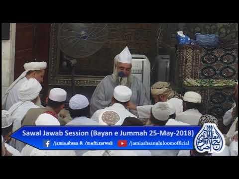 After Jummah Bayan | Sawal o Jawab | 09 Ramadan 1439HJ | 25 May 2018 | Mufti Zarwali Khan