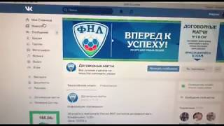 Отчет QIWI 1 800 000 российских рублей l Март   Апрель 2018 l Мартин Власов 1