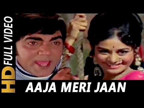 Aaja Meri Jaan Yeh Hai June Ka Mahina| Asha Bhosle, Kishore Kumar | Jawab Songs | Mehmood, Aruna