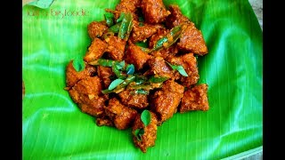🙂Hyderabadi Chicken 65.!!!|||How to make Hyderabadi chicken 65 😋😋😋😋😋😋😋