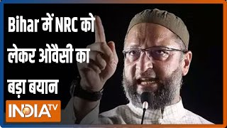 Bihar में NRC को लेकर ओवैसी का बड़ा बयान,कहा चोर दरवाजे से NRC लागू कर रही नीतीश सरकार