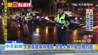 20190806中天新聞 列車扯斷電纜線 台鐵台南永康間雙線一度停擺