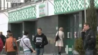 В Белоруссии разгорается валютный кризис   Первый канал