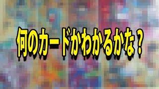 【DBH】プレ企画用カード仕入れてキタ!!!①