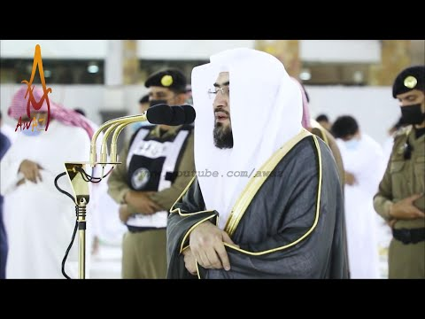 Download Emotional Quran Recitation   Beautiful Voice by Sheikh Bandar Baleela   AWAZ