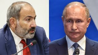 Для армяно-российских отношений 2019 год был насыщенным и плодотворным: МИД РФ