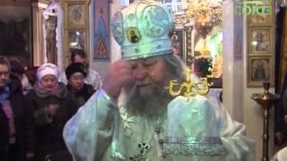 Праздник Крещения Господня в городе Великие Луки