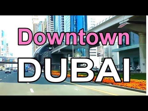Downtown Sheikh Zayed Road Dubai 2-Feb-2014
