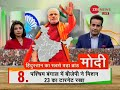 Deshhit: Why is Narendra Modi called India's biggest brand?