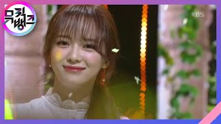 화분 (Plant) - 세정(SEJEONG) [뮤직뱅크/Music Bank] 20200327