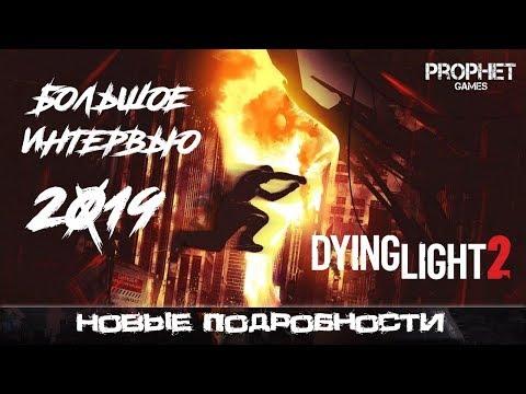 Dying Light 2.