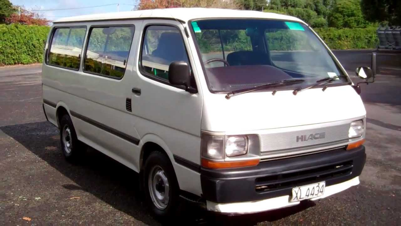 1991 Toyota Hiace Mini Bus $Cash4Cars$Cash4Cars$ ** SOLD **