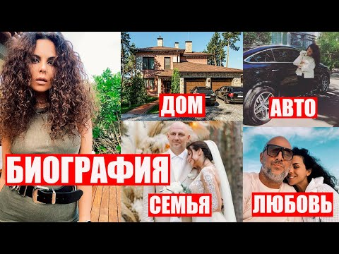 Настя Каменских [NK] - Биография-Семья-Сцена-Слава-Любовь-Свадьба-Детство-Личная жизнь.