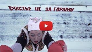 СУПЕРМЕН ПО-РУССКИ/RUSSIAN SUPERMAN