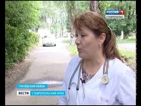 Лучший сельский врач России работает на Ставрополье