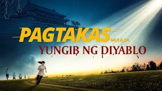 "New Tagalog Christian Movie Trailer | ""Pagtakas mula sa Yungib ng Diablo"" 