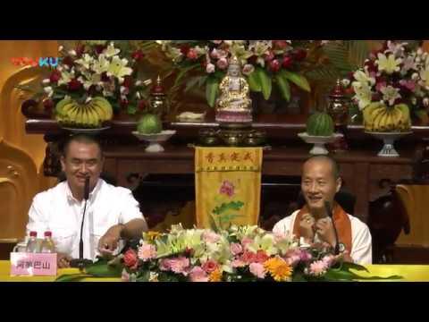 中國第三屆|08 你所不了解的「四念處」——阿姜巴山|常州寶林寺|2017年6月4日A