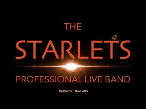วงดนตรีAfter Party New Year Christmas อีเว้นท์ THE STARLETS LIVE BAND : Don't Know why
