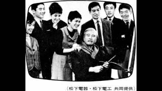 七人の孫 1965年(昭和40年)10月4日 2000-2056 モノクロ VTR...