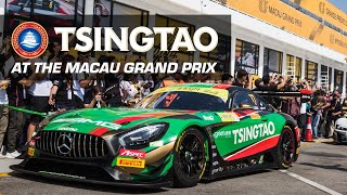 Edoardo Mortara & Tsingtao at 2019 Macau Grand Prix