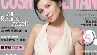 Cherie Chung 鍾楚紅 Back In The Spotlight