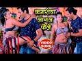 Download NEW BHOJPURI  SONGS 2018 - कमरिया लागल फईले - Kamariya - Chandan Yadav - Bhojpuri Hit Songs MP3 song and Music Video