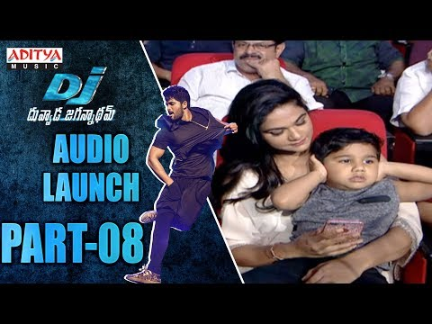 DJ Audio Launch Part - 08 || DJ Audio Launch Live || AlluArjun, Pooja Hegde, Harish Shankar, DSP