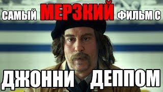 """Обзор Фильма """"Бивень"""" (Tusk)"""