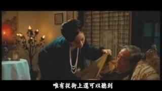 淚王子電影片段-2 愛情篇~真愛一定從一而終嗎?~