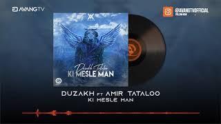 Duzakh ft Amir Tataloo - Ki Mesle Man (Клипхои Эрони 2020)