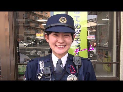 チームHIROSHIMA【広島県警察官募集~インタビュー動画】