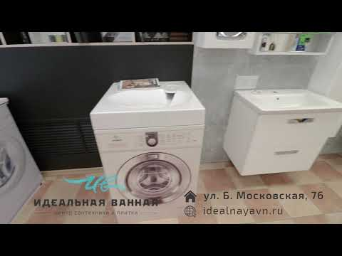 Мебель для ванных [Видео-экскурсия]