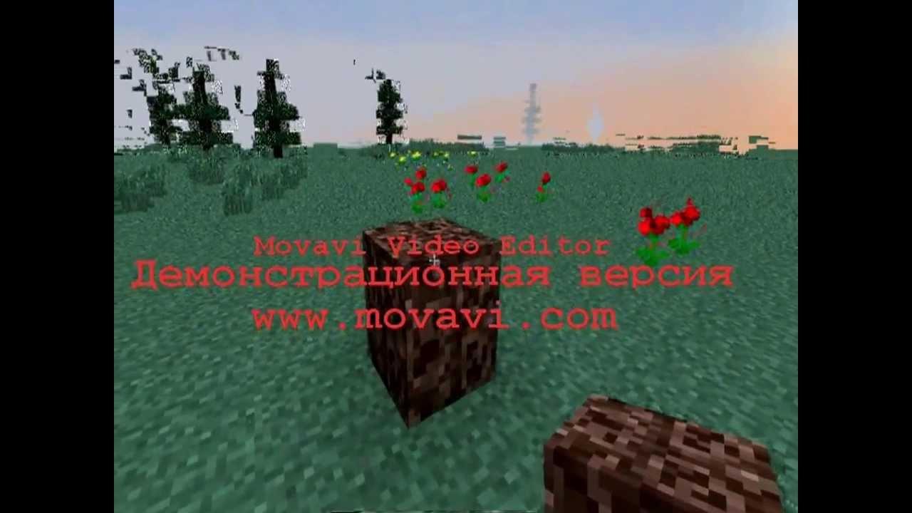 Как сделать иссушителя в minecraft 411