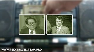 Ninoy Aquino Testimony