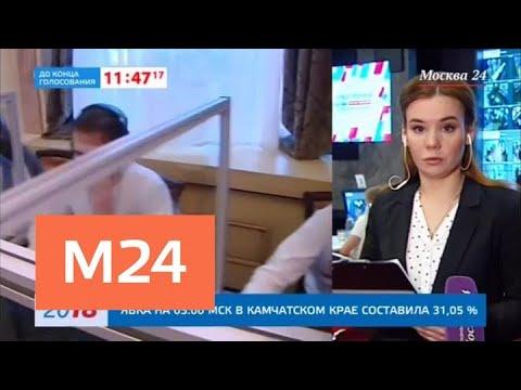 Волонтеры Общественного штаба по наблюдению за выборами прошли строжайший отбор - Москва 24