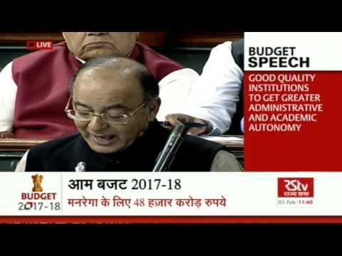 Union Budget 2017-18 | Education and Skill Development