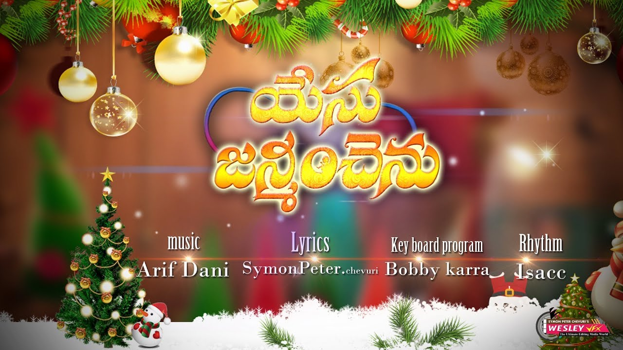 New Latest Telugu Christmas Song 2015 ||Jagamatha Nede Panduga Vachindhi ||...