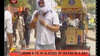 Health   Here are  tips for protecting yourself from Summer Heat | 29/5/2017