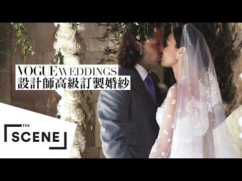 Vogue Weddings|Givenchy首席設計師操刀婚紗!以透明蕾絲、刺繡頭紗讓新娘綻放優雅絢麗