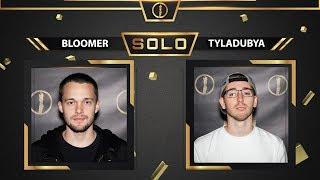 Bloomer vs Tyladubya   Solo Top 8 Battle   American Beatbox Championships 2018