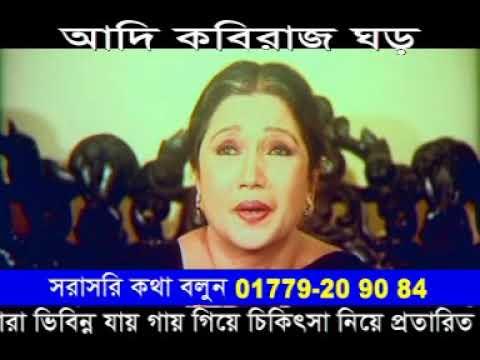 new bangla movis