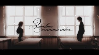 Лишь частицы тебя (Грустный аниме клип про любовь + AMV Mix) || collab c Sofa Chan