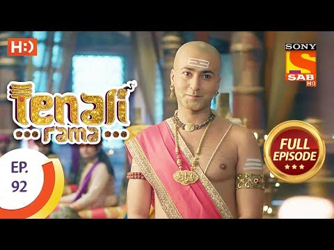 Tenali Rama - तेनाली रामा - Ep 92 - Full Episode - 13th November, 2017