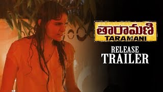 Taramani Movie Release Trailer    Anjali   Andrea Jeremiah   TFPC