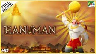 Hanuman Full Animated Movie 2019   Animated Movies For Kids   Pen Bhakti