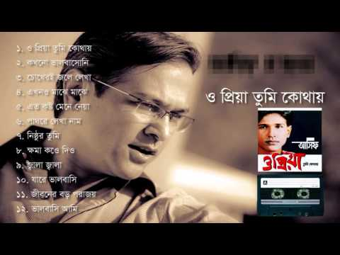 Asif Akbar | O Priya Tumi Kothay- (2001) | Full Album Audio Jukebox