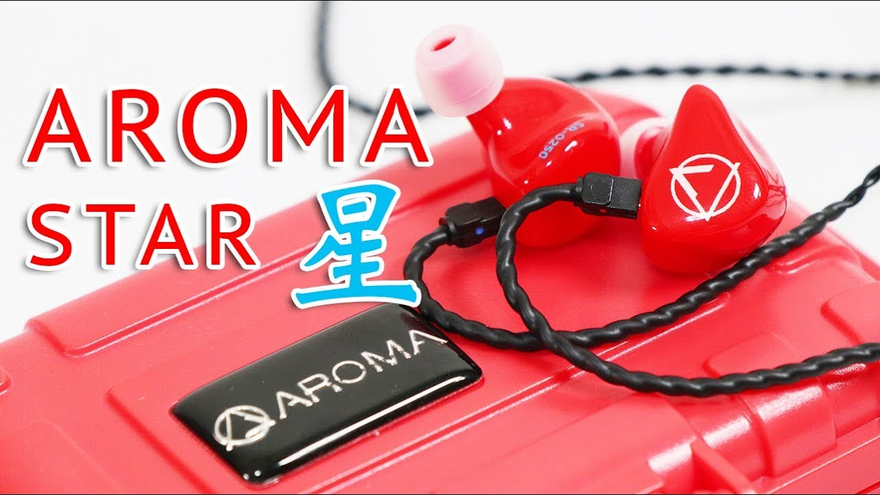 [產品開箱] Aroma Audio Star 星 可換線耳機 細細隻戴得好舒服! - YouTube
