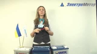 Как подобрать авто аккумулятор по марке автомобиля 3ч(Канал компании http://4fe.ru/. У нас вы можете купить аккумуляторы Bosch, Varta и Много др., моторные и трансмиссионные..., 2013-08-14T07:07:51.000Z)